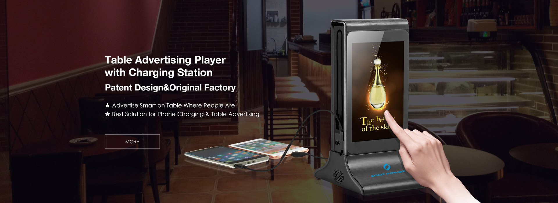 Coco Power Table Advertising Player