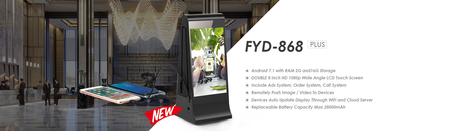 FYD-868 WiFi Android Order Call Ad Display System Table Advertising Player ​